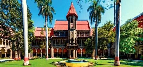 Deccan-College-Pune
