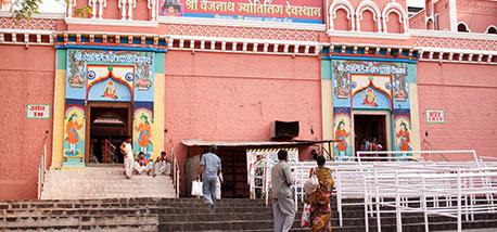SRI-VAIDYANATH-temple